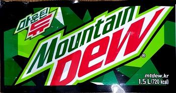 """'마운틴 듀'가 신제품으로 나오다!! """"롯데칠성음료""""의 Mountain Dew 1.5L Pet."""
