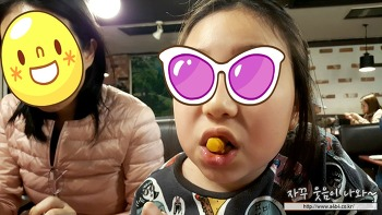 모꼬지에 수요미식회에 나온 송파 맛집???