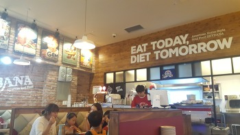 샤이바나(송도트리플스트리트점) 미국남부가정식, 분위기&맛 조아요^^