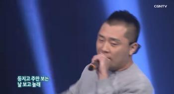 [토크]안산에서 분당 - 서종현선교사(CGNTV)
