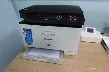 삼성 컬러 레이저 복합기 SL-C483W 구매 사용기