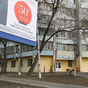 러시아여행 하바롭스크숙소 라이크호스텔 장단점 이것하나만 읽고가자