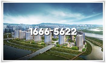 남악신도시 동부센트레빌 리버파크 미분양아파트, 회사보유분추천