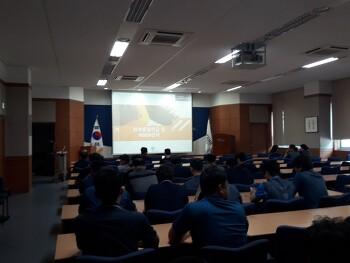 (산업안전교육/근로자안전교육) 현대파텍스 - 화핟물질취급 및 MSDS - 참안전교육개발원