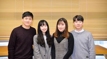 2018년 SK㈜ C&C 신입사원 4인방 TALK! '새로운 시작', '새로운 도전' 그리고 '꿈'