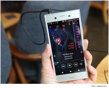 최신 스마트폰 비교, 엑스페리아 XZ1 후기, 프리미엄 기능 알아보기