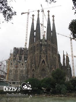 바르셀로나 여행중 안토니오 가우디의 건축물과 만나다 [스페인여행]