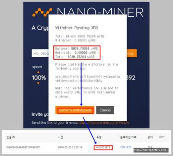 나노코인(XRB) 웹 채굴하기 NANO-MINER