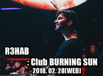 2018. 02. 28 (WED) R3HAB @ BURNING SUN