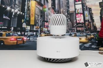 LG 공중부양 스피커 PJ9 첫인상, 이목 사로잡다