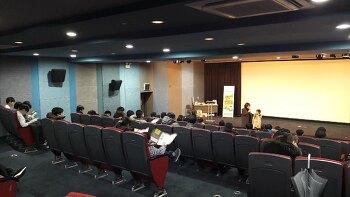 제천행복교육지구 행복교육영화제 개최