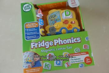 립프로그 ABC 자석놀이 - 돌아기장난감 냉장고 자석놀이 유아교구