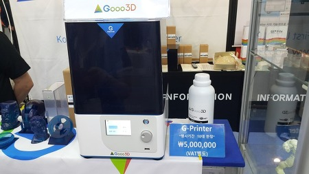 Gooo3D G프린터와 출력물