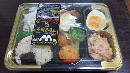 GS25 - 주먹밥세트