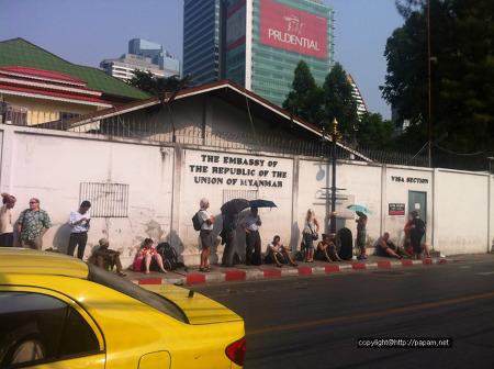 [볼거리]미얀마 여행을 위해 당일비자 받기