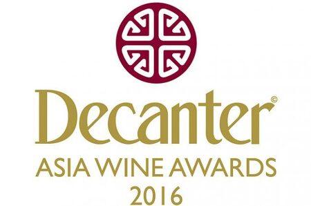 디칸터 아시아 와인 어워즈_Decanter Asia Wine Awards, DAWA 수상 와인 시음회 참관기