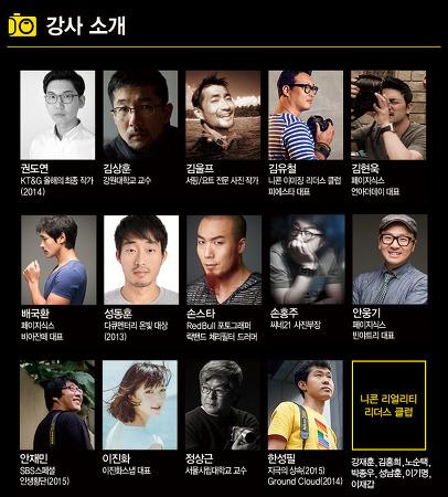 """4/18(토) 코엑스 : 김상훈 KISH 강연, """"분쟁지역 촬영, 그 뒷이야기"""""""
