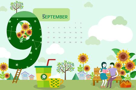 9월 토익 시험일과 토익 성적 발표일은? 9월 토익 일정 확인하고 방학 기간 토익 끝내자!