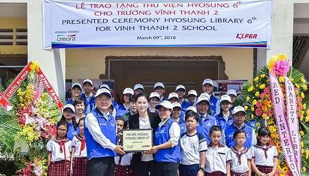 """""""읽고 싶은 책 맘껏 읽을 수 있길"""" 효성, 효성챔피언십 모금 기금으로 베트남에 도서관 기증"""