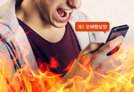 [친구끼리 또! 오해했삼양] 삼양人의 흔한 깨톡 대화 (feat. 절친)