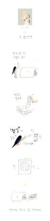 [웹툰] 숭숭16화 - 또 봄이니까