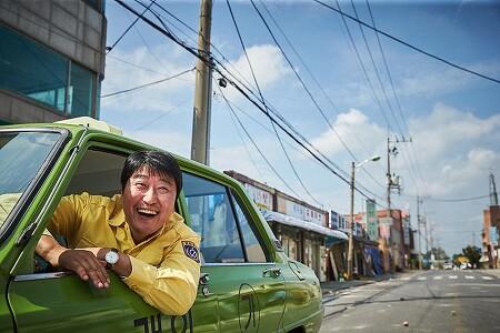 DTS 사운드로 만나는 택시운전사