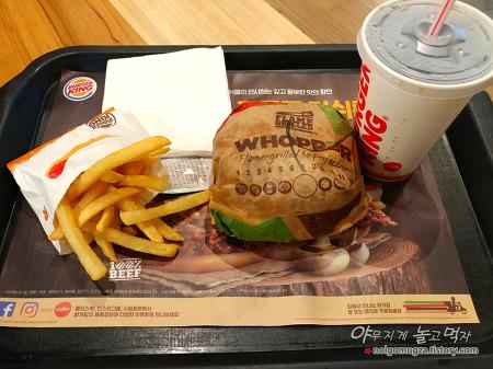 버거킹 9월 신메뉴 트러플 콰트로 머쉬룸 와퍼 시식 후기~입니다!