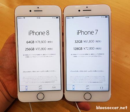 아이폰8 아이폰7 비교, 차이점 살펴봤더니?