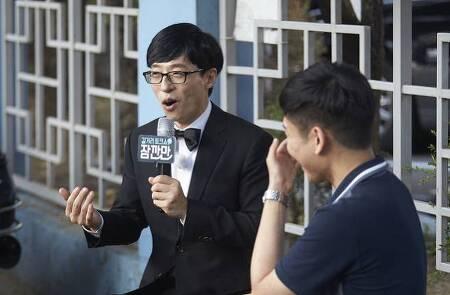 '무한도전' 김장겸 도망과 비교된 유재석의 길거리 토크쇼. 이것이 진정 각본없는 예능의 진수다
