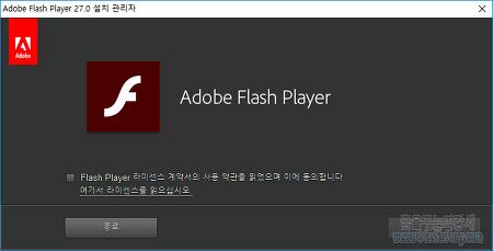 Adobe Acrobat Reader DC 2018.009.20044&Adobe Flash Player 27.0.0.187 보안 업데이트