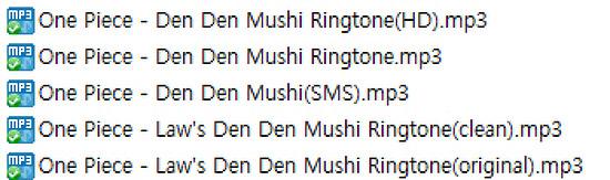원피스 전보벌레 벨소리 모음 - Den Den Mushi