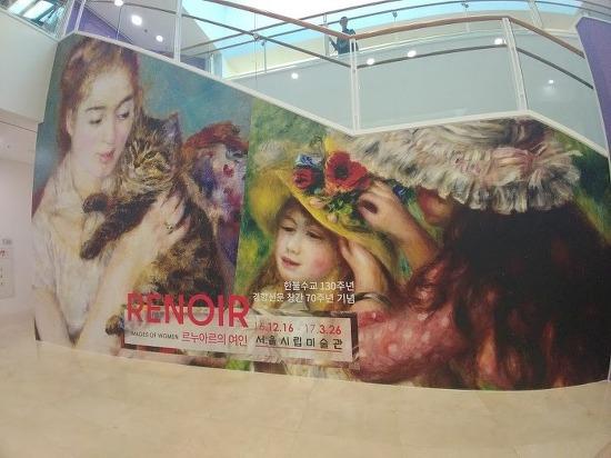 한국에서는 왜 인상파 화가들이 인기가 많을까?