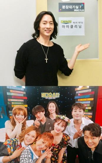 [뮤지컬 '노트르담 드 파리'] 배우 마이클리, 5일 '비디오스타'서 브레인 괴물로 출연!