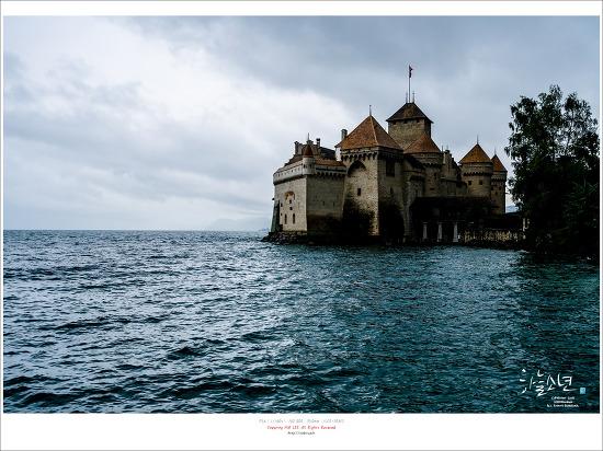 스위스 여행 - 호수위에 있는 시옹성