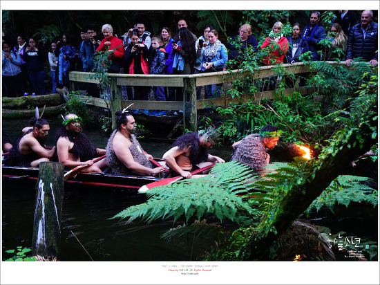 뉴질랜드 여행 - 뉴질랜드 원주민 마오리족을 만나러 가는 길 마오리빌리지(Mitai Maori Village)
