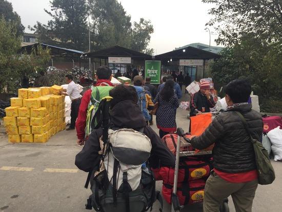 네팔 안나푸르나+푼힐 10박12일 트레킹 -2일-  카트만두 > 포카라 > 너야풀 >티켓퉁가