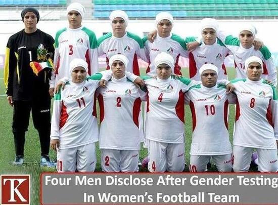 이란 여자축구 대표팀의 징계사유