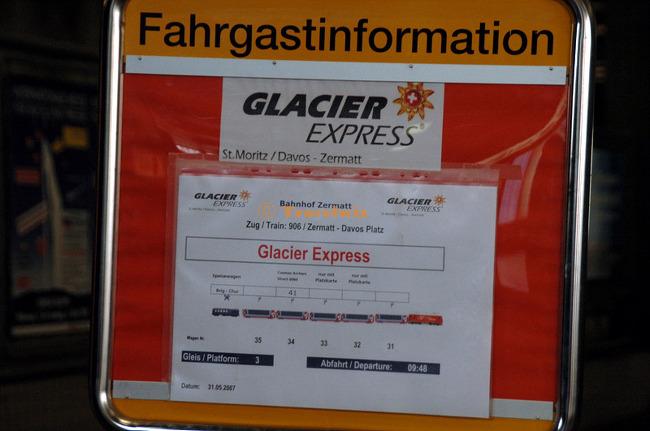 Glacier Express 스위스 빙하특급 열차 (체르..