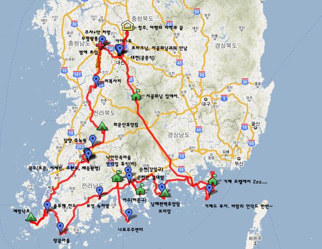전국일주 Part 1. (거제-남해-전라도-공주-대전)