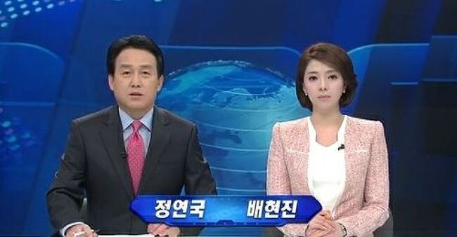 MBC 뉴스데스크는 '배현진 데스크'?