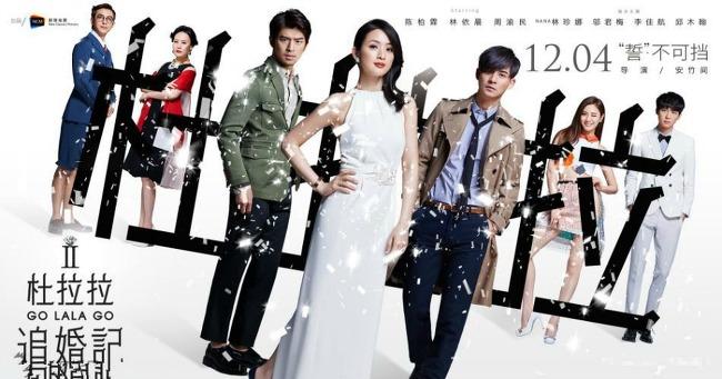 영화로 공부하는 중국어 ▶두라라추혼기(杜拉拉追婚记) - 네번째 시간