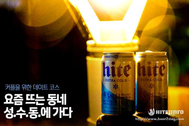 성수동 카페거리부터 서울숲까지, 성수동 데이트의 모든 것!