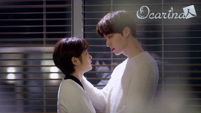 My Romeo - 신데렐라와 네명의 기사 OST (오카리나 연주)