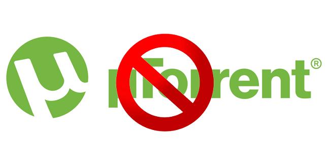 뮤토렌트(uTorrent) 광고 제거 방법