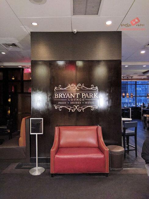 [뉴욕] 뉴욕에서 배우는 브룩클린 스타일 피자 클래스! @Residence Inn by Marriott