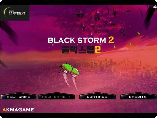 외계침공막기게임 - 블랙스톰2