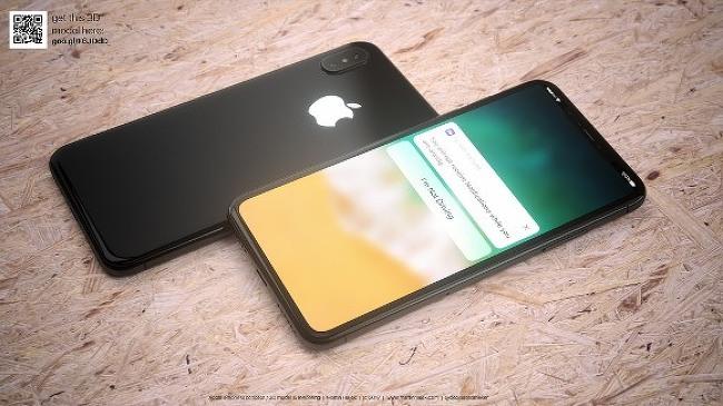 아이폰8 가격 64기가가 120만원?!