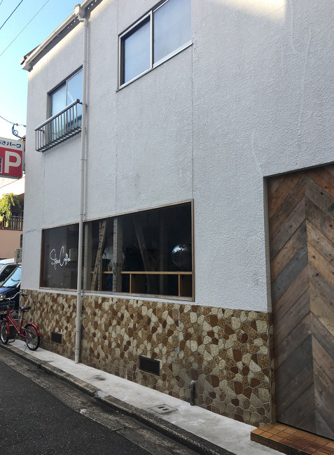 스테레오 카페 후쿠오카 여행 코스 꼭 가보기