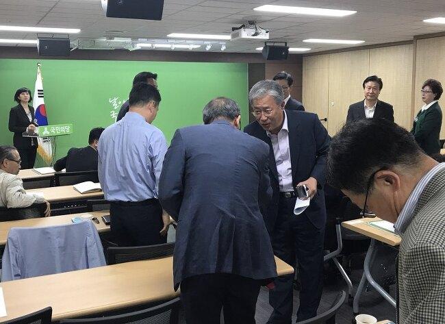 2017 국민정치 아카데미 (기초단체장 입후보 예정자)