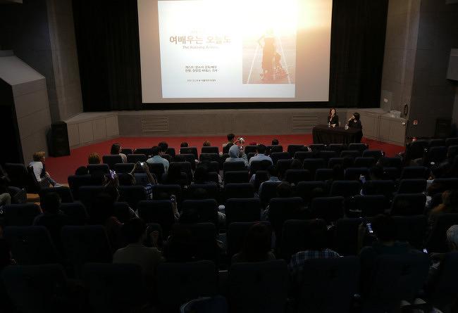 <여배우는 오늘도> 상영 후 문소리 감독과의 대화